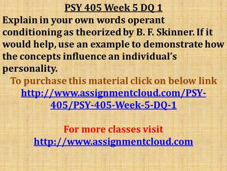 psy 220 week 6 essay example Using these 6 sat essay examples, you can answer any sat essay prompt you see on test day just as with most essays, the major secret to excelling on the sat essay is to pre-plan the examples and evidence you want to use but wait.