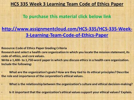 learning team code of ethics paper hcs 335 Essays - largest database of quality sample essays and research papers on hcs 335 code of ethics paper.