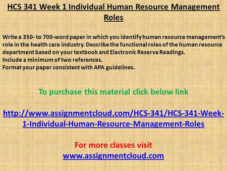 hcs 341 human resources in health