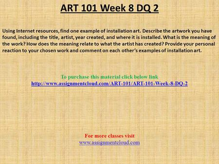 art 101 week 8 dq 2 Acc 220 week 5 dq 1,acc 220 week 5 discussion question 1, acc 220 week 5 uop course tutorial,acc 220 all week dqs,acc 220.