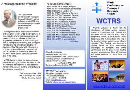 WCTRS  A Message from the President