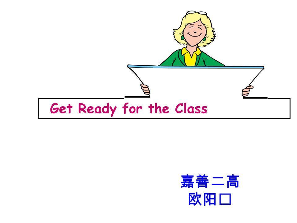 Get Ready for the Class