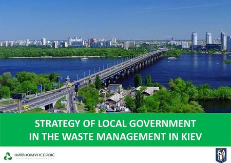 STRATEGY OF LOCAL GOVERNMENT IN THE WASTE MANAGEMENT IN KIEV
