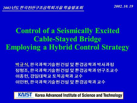 2002 Control of a Seismically Excited Cable-Stayed Bridge Employing a Hybrid Control Strategy 2002. 10. 19,