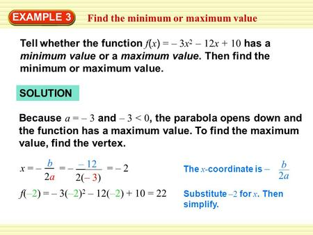 Find the minimum or maximum value