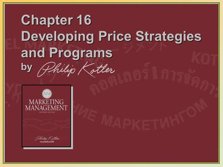 Dr. Saleh Alqahtani Chapter 16 Developing Price Strategies and Programs by.