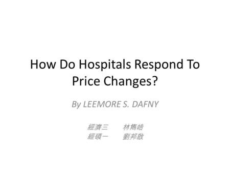 How Do Hospitals Respond To Price Changes? By LEEMORE S. DAFNY.
