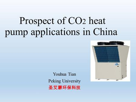 Prospect of CO 2 heat pump applications in China Youhua Tian Peking University.