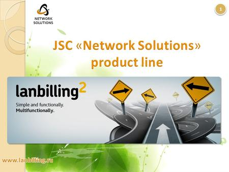 1. About company 2 JSC «Network Solutions» Steady and successful grows at Russian and international IT market since 2001 Involved in large scale projects.