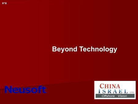 Beyond Technology BH. Who We Are China-Israel Ltd. was founded in 2000 by Ms. Dvorah Leah Shkolnik B.A. Software Engineer in Shanghai, together with Israeli.
