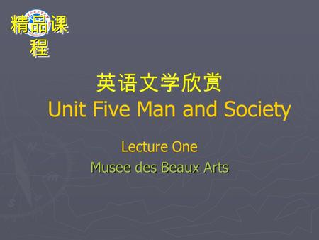 Unit Five Man and Society Lecture One Musee des Beaux Arts.