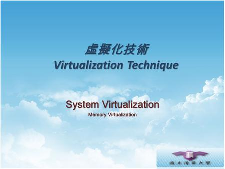 Virtualization Technique Virtualization Technique System Virtualization Memory Virtualization.