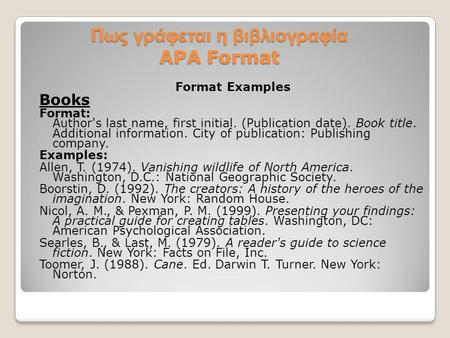 Πως γράφεται η βιβλιογραφία APA Format Format Examples Books Format: Author's last name, first initial. (Publication date). Book title. Additional information.