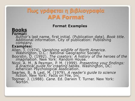 apa format bedford handbook