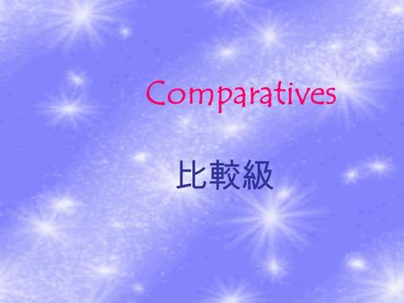 Comparatives Grammar Chart I SHORT-WORD COMPARATIVE Smallsmaller bigbigger oldolder youngyounger fatfatter thinthinner cheapcheaper.