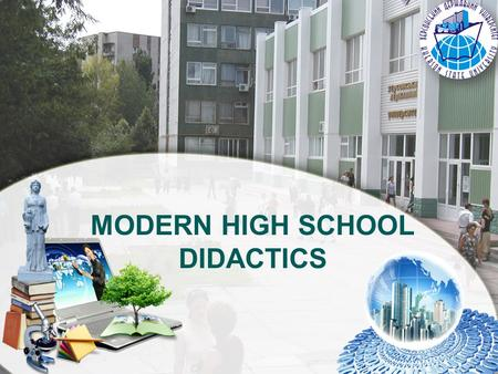 MODERN HIGH SCHOOL DIDACTICS. 2 A teacher has lost an exclusive domain of knowledge Students have received unlimited access to information resources Phenomenon.