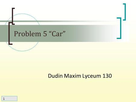 1 Dudin Maxim Lyceum 130 Problem 5 Car. 2 Problem Build a model car powered by an engine using an elastic air-filled toy-balloon as the energy source.