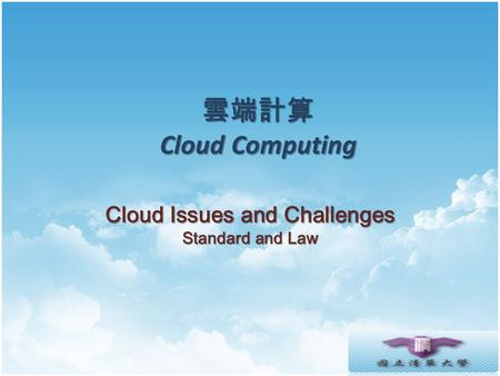 <strong>Cloud</strong> Issues and Challenges Standard and Law