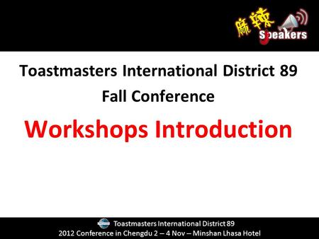 Toastmasters International District 89 2012 Conference in Chengdu 2 – 4 Nov – Minshan Lhasa Hotel Toastmasters International District 89 Fall Conference.