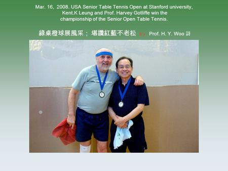 Mar. 16, 2008. USA Senior Table Tennis Open at Stanford university, Kent.K Leung and Prof. Harvey Gotliffe win the championship of the Senior Open Table.