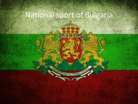 National sport of Bulgaria
