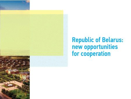 Industrial park: backgrounds The Industrial Park in Belarus is based on the experience of the China- Singapore Suzhou Industrial Park (PRC) Agreement.