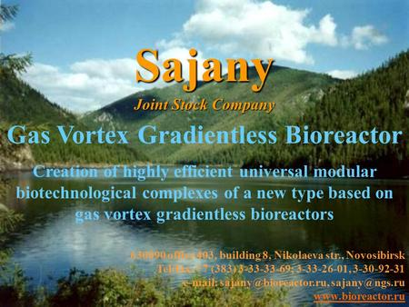Sajany Gas Vortex Gradientless Bioreactor Сreation of highly efficient universal modular biotechnological complexes of a new type based on gas vortex gradientless.