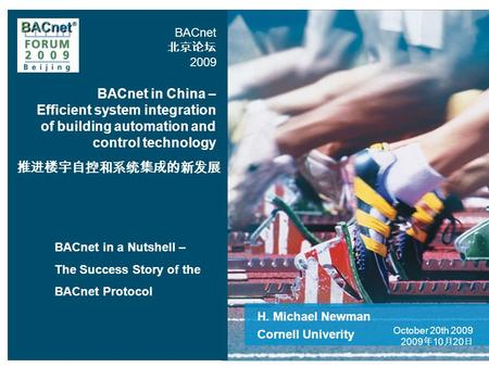 BACnet in China – Efficient system integration of building automation and control technology October 20th 2009 2009 10 20 H. Michael Newman Cornell Univerity.