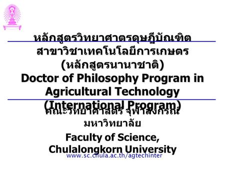 ( ) Doctor of Philosophy Program in Agricultural Technology (International Program) ( ) Doctor of Philosophy Program in Agricultural Technology (International.
