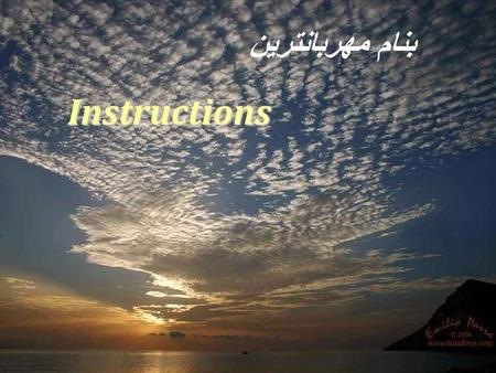 Instructions بنام مهربانترین One day I asked God for instructions On how to live on this earth...