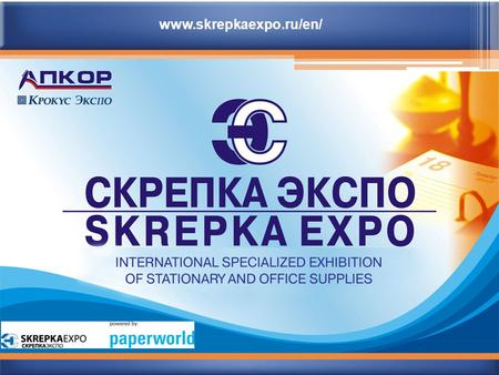 Www.skrepkaexpo.ru/en/. MAIN GOAL OF THE EXHIBITION: demonstration of all possible office goods, supplies and equipment for writing, school and children.