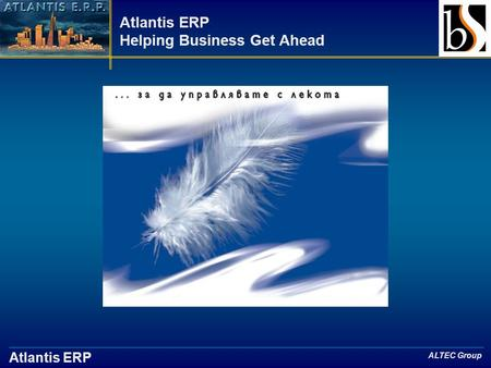Atlantis ERP ALTEC Group Atlantis ERP Helping Business Get Ahead.