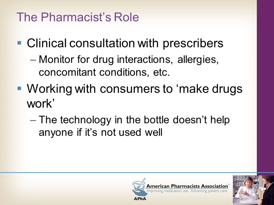 Current Drug Labeling/Private Sector Information Helps… Drug label is good resource Patient information, FDA-approved or private-sector generated, is good resource –Paper alone doesnt solve the problem All resources require interpretation and application –When the metric is distribution and relative usefulness of just one component, do we actually help prescribers or consumers?