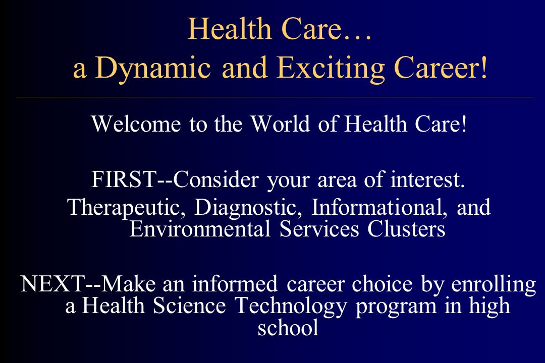What is a Health Science Technology program?