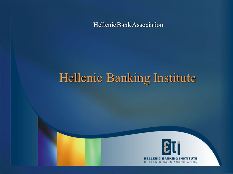 2 Our profile The vocational education & training arm of the Hellenic Bank Association - established in 1986 The vocational education & training arm of the Hellenic Bank Association - established in 1986 Mission: to contribute to the FSS human capital development through professional training & market-linked qualifications Mission: to contribute to the FSS human capital development through professional training & market-linked qualifications Services: Services: courses & seminars (open & customized/in-company) courses & seminars (open & customized/in-company) executive training programmes executive training programmes textbooks textbooks workshops - conferences workshops - conferences examination centre examination centre