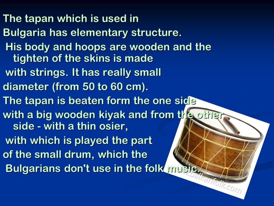 The tamboura in comparison with the other musical folk instruments is not so diffused as gadoulka.