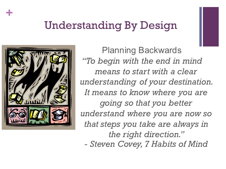 + Understanding By Design Stage 1: Identify Desired Results What will students know and be able to do.