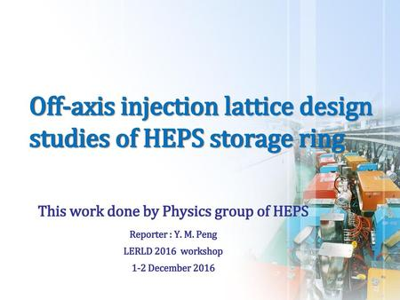 Off-axis injection lattice design studies of HEPS storage ring