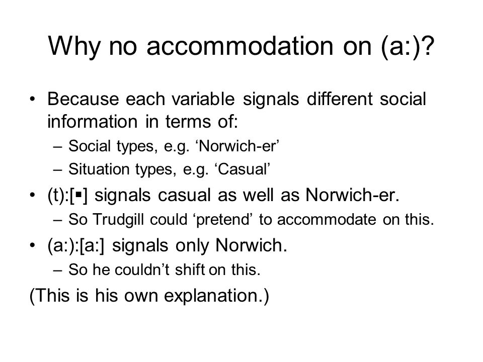 Why no accommodation on (a:).