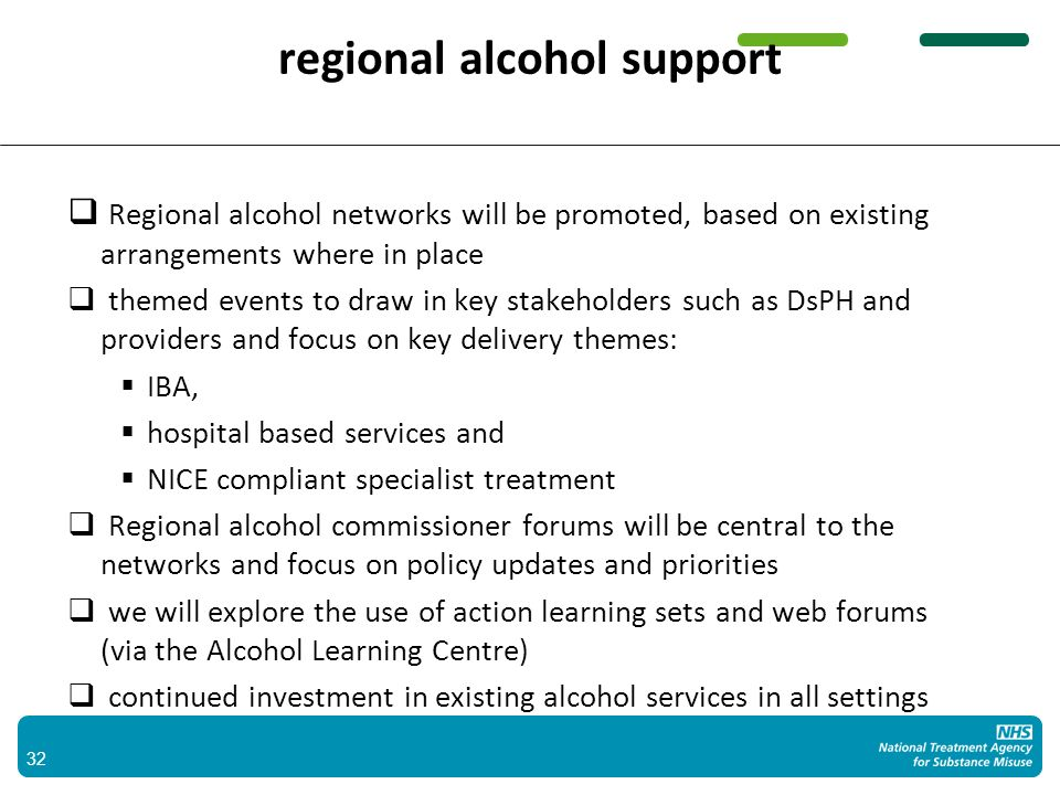 The following tools will be provided to all areas: ToolsDetail Alcohol JSNA Support PackPublish end of October Prevalence Service User RatioExpert Group held at the end of July agreed methodology.