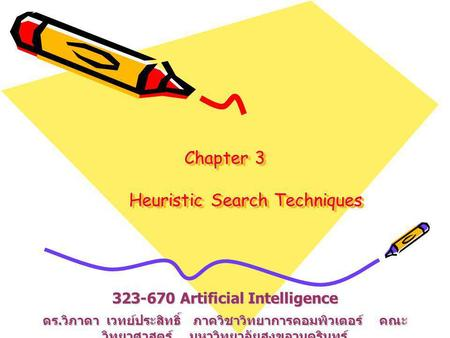 Chapter 3 Heuristic Search Techniques