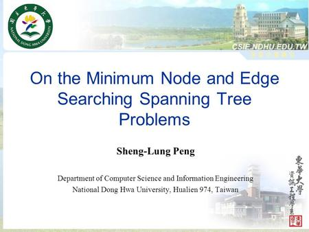 演 算 法 實 驗 室演 算 法 實 驗 室 On the Minimum Node and Edge Searching Spanning Tree Problems Sheng-Lung Peng Department of Computer Science and Information Engineering.