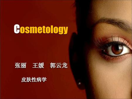 C osmetology. 1 History Life cosmetology 2 Medical cosmetology 3 Q & A 4.