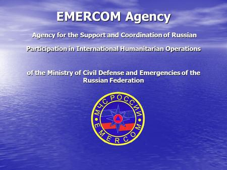 EMERCOM Agency Agency for the Support and Coordination of Russian Participation in International Humanitarian Operations of the Ministry of Civil Defense.