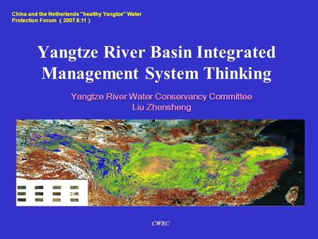 Yangtze River Basin Integrated Management System Thinking Yangtze River Water Conservancy Committee Liu Zhensheng CWRC China and the Netherlands healthy.