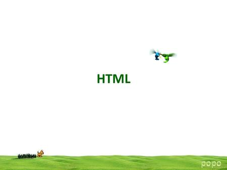 HTML. What is HTML HTML stands for the HyperText Markup Language. HTML code is the language of the Internet's World Wide Web. Web sites and web pages.