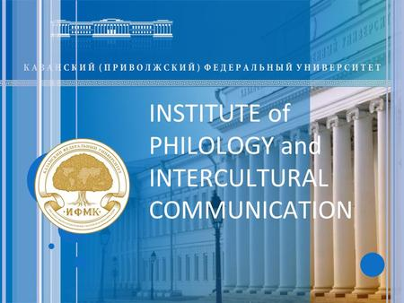 INSTITUTE of PHILOLOGY and INTERCULTURAL COMMUNICATION.