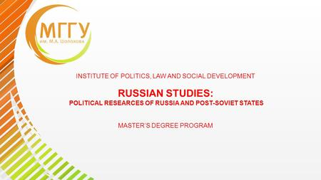 INSTITUTE OF POLITICS, LAW AND SOCIAL DEVELOPMENT RUSSIAN STUDIES: POLITICAL RESEARCES OF RUSSIA AND POST-SOVIET STATES MASTER'S DEGREE PROGRAM.