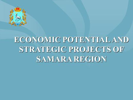 ECONOMIC POTENTIAL AND STRATEGIC PROJECTS OF SAMARA REGION.