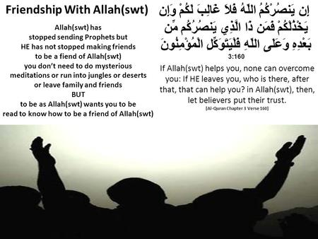 Friendship With Allah(swt)